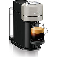 Кофемашина Nespresso Vertuo Next GCV1 Light Grey
