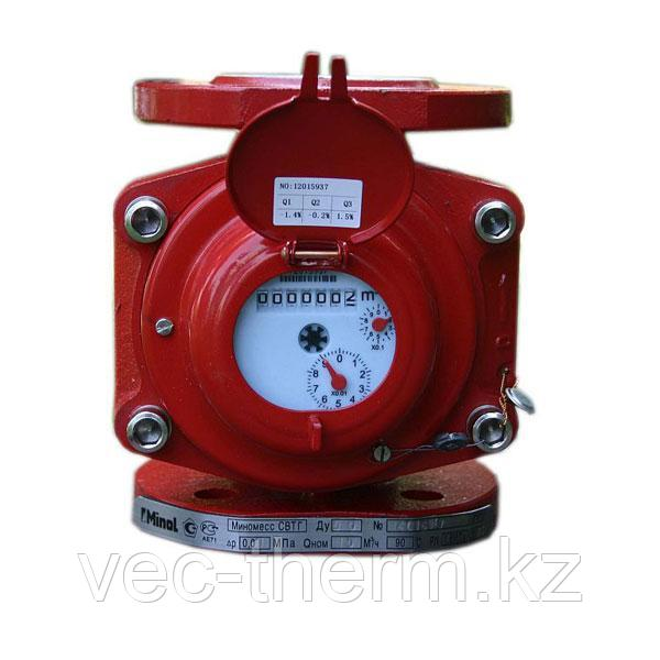 Счетчик воды турбинный Миномесс СВТГ/WPH-N-W 250мм Ду125