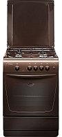 Плита газовая Gefest 1200-00 С 7 К43