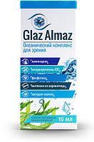 Glaz Almaz капли для глаз 10мл.
