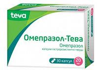 Омепразол ТЕВА 20 мг №30 капсулы