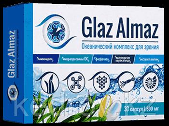 Glaz Almaz (океанический комплекс для зрения) капсулы №30*0,5гр.