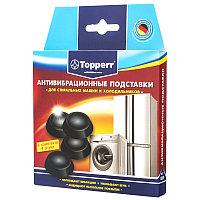 Антивибрационные подставки TOPPERR 3201 для бытовой техники, черные, 4 шт
