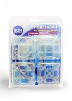 Антивибрационные подставки BON для стиральных машин и холодильников, прозрачные 4шт, блистер
