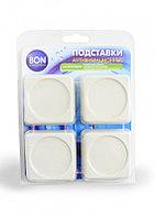 Антивибрационные подставки BON для стиральных машин и холодильников, белые 4шт, блистер
