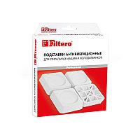 Антивибрационные подставки Filtero 909 прозрачные, для бытовой техники