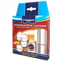 Антивибрационные подставки TOPPER 3200 для бытовой техники, белые, 4 шт