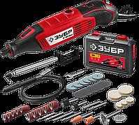 Гравер электрический, ЗУБР ЗГ-160 КН41, 220В, 160 Вт, 3.2 мм, 15000-35000 об/мин, набор насадок,
