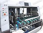 Обновленная фальцесклеивающая машина для гофрокартона Galaxy Z-type C4-6 1250 / 1450, фото 10