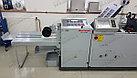Листоподборщик HORIZON VAC-100a и VAC-100с, SPF-200A/FC-200A, удлиненный стол, ST-20, б/у, 2,8 млн., фото 3