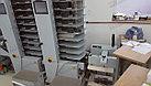 Листоподборщик HORIZON VAC-100a и VAC-100с, SPF-200A/FC-200A, удлиненный стол, ST-20, б/у, 2,8 млн., фото 5
