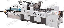 Автоматическая машина вклейки окошек GALAXY  650  1 поток, 650 мм ширина