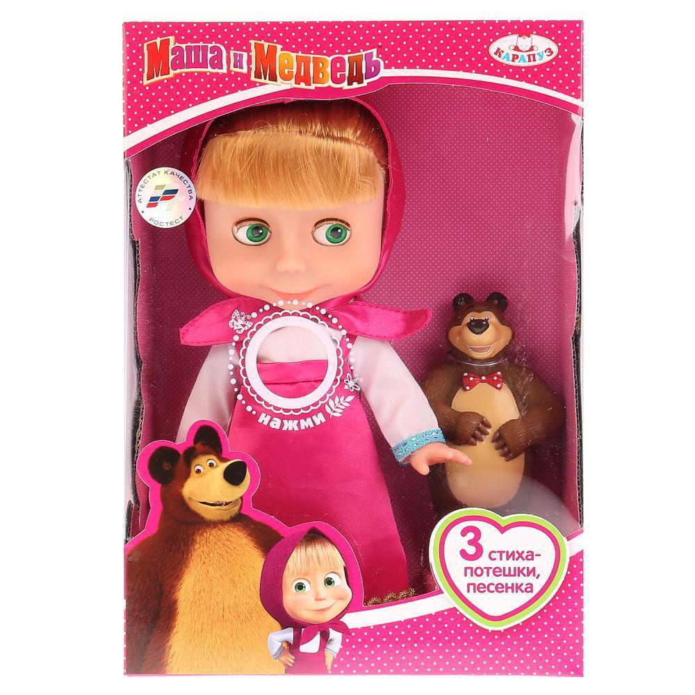 Карапуз Маша и Медведь, Кукла Маша с Мишкой, 25 см.