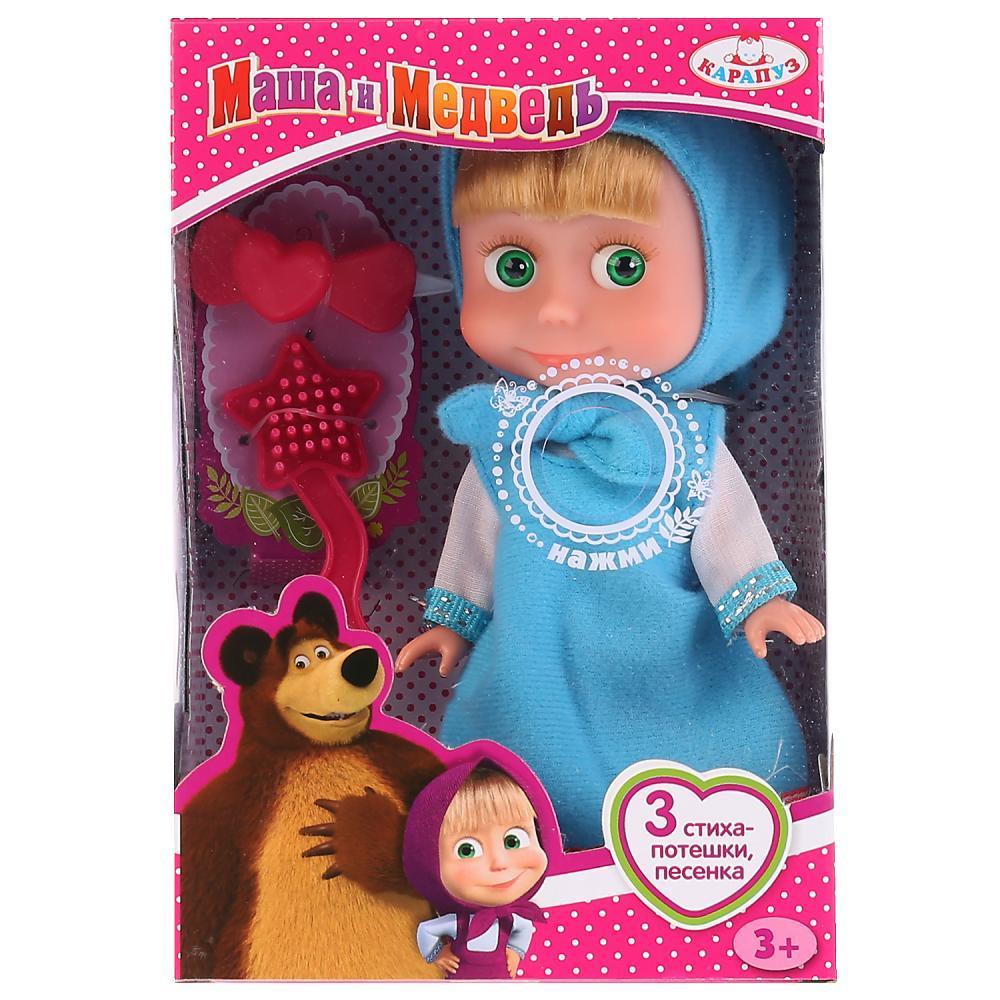 Карапуз Маша и Медведь, Кукла Маша, 15 см.