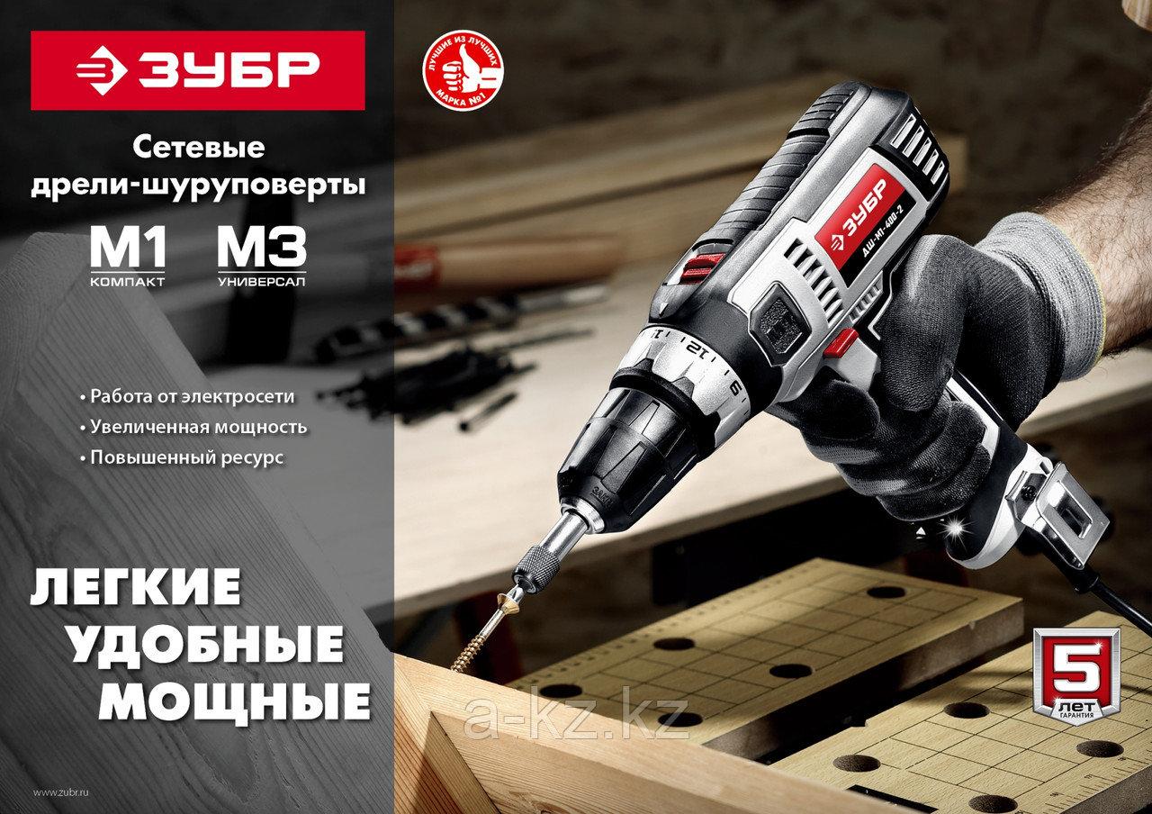 ЗУБР ДШ-М3-500-2 К дрель-шуруповерт сетевая, 500 Вт, 0-450/0-1800 об/мин, в кейсе - фото 9