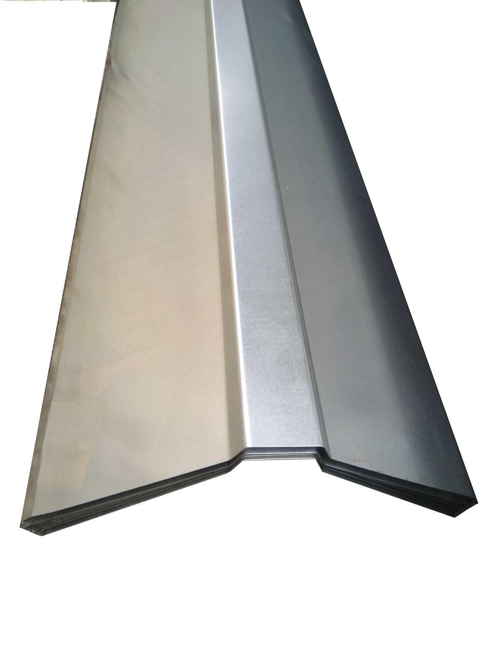 Планка конька плоского 120x120x2000 стального листа 0,45 мм,толщ. Оцинкованный