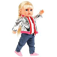 "Карапуз Интерактивная кукла ""Я Блогер"" Полина, 36 см., 100 фраз"