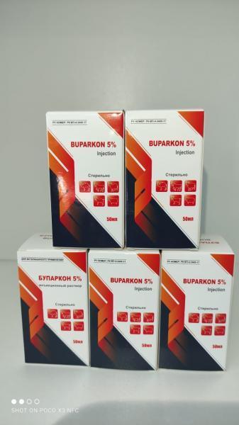 Бупаркон 50мл