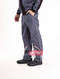 Костюм летний Арт-19, (куртка - полукомбинезон), фото 5