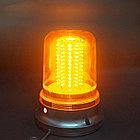 Желтый светодиодный маяк 12V/24V 7 режима работы, фото 3