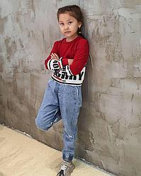 Джинсы Джогеры классик,  размер: 120 130 140 см