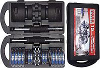 Набор гантелей в чемодане 15кг York Fitness B15, фото 1