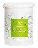 Обертывание антицеллюлитное для тела 1л Beauty Style Body mask Phytosonic