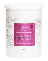 Обертывание лимфодренажное для тела 1л с экстрактом артишока Beauty Style Body Mask Artichoke