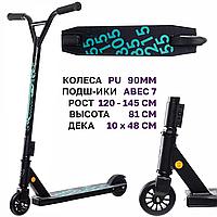 Самокат трюковый, металлический хомут- колеса 100 мм (черный), самокат для трюков!