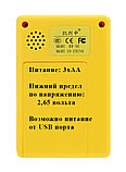 Тестер радиации и электромагнитного излучения BR-9C, фото 3