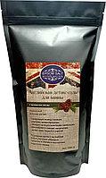 Английская детокс-соль для ванны (Epsom salt) с ароматом сосны, 1000 гр