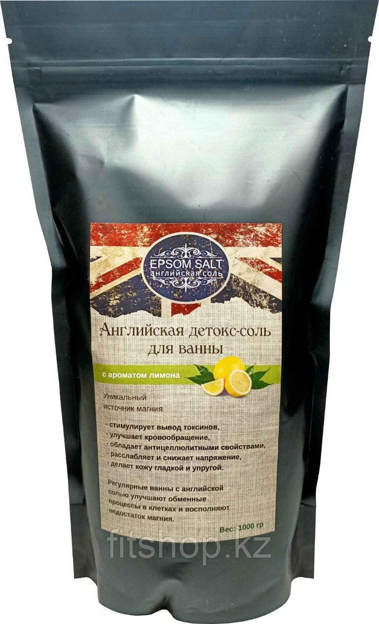 Английская детокс-соль для ванны (Epsom salt) с ароматом лимона, 1000 гр