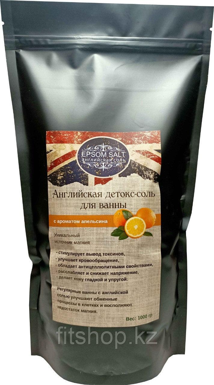 Английская детокс-соль для ванны (Epsom salt) с ароматом апельсина, 1000 гр