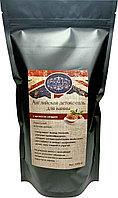 Английская детокс-соль для ванны (Epsom salt) с ароматом сандала, 1000 гр