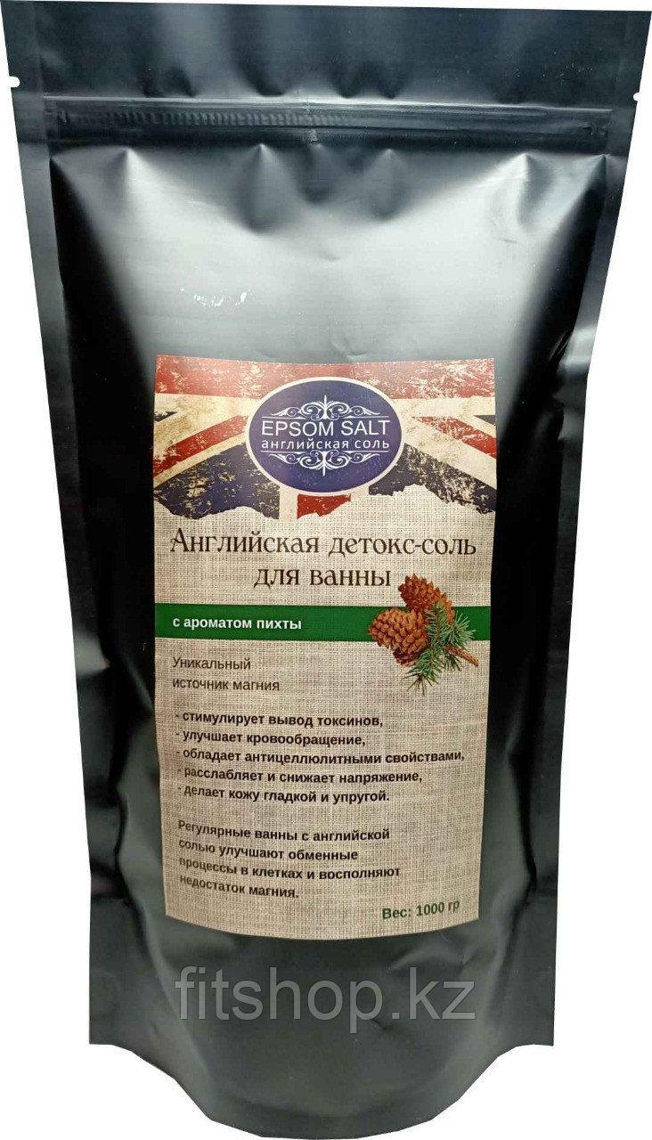 Английская детокс-соль для ванны (Epsom salt) с ароматом пихты, 1000 гр