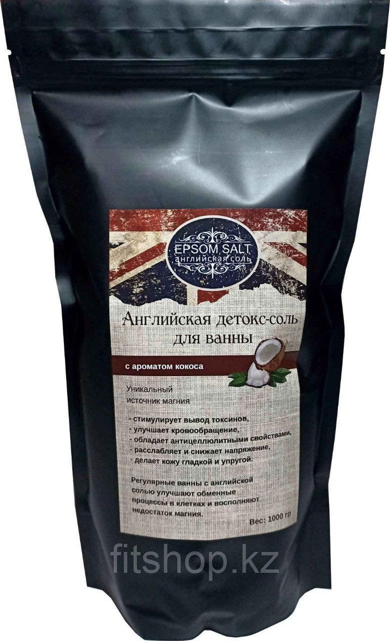 Английская детокс-соль для ванны (Epsom salt) с ароматом кокоса, 1000 гр