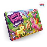 Развлекательная настольная игра серия «Lucky Pony» (20 шт)