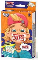 Игра настольная VETO mini