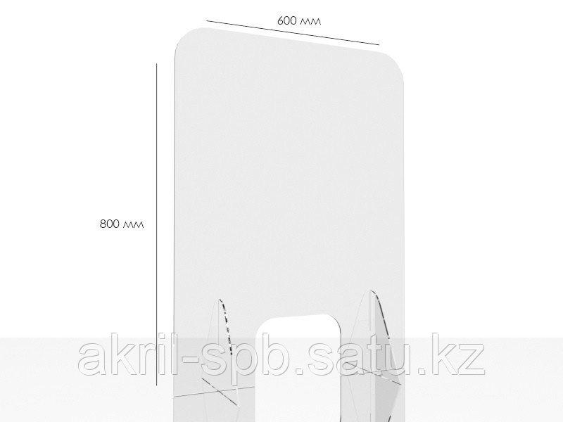 Мобильный защитный экран 600х800мм