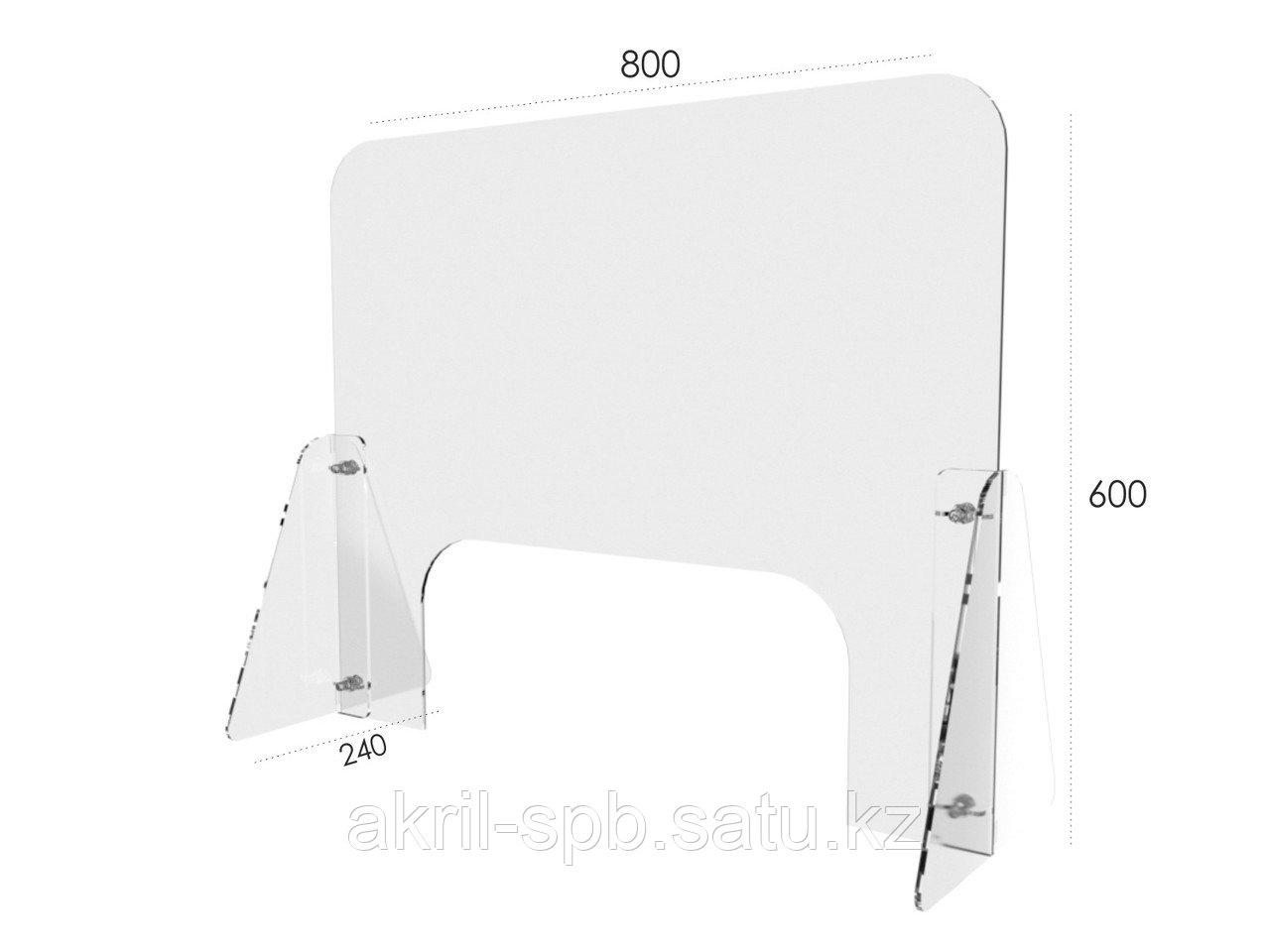 Экран защитный 800х600 2мм ПЭТ