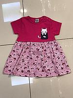 Платье для девочек 68-74
