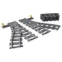 LEGO: Железнодорожные стрелки CITY 60238