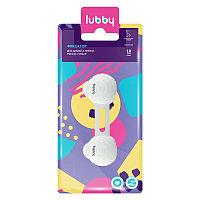 LUBBY LUBBY Фиксатор, гибкий, малый -