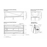 Монтажный пакет для акриловой ванны МЕТАКАМ Comfort/light, фото 1