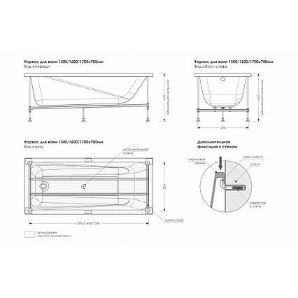 Монтажный пакет для акриловой ванны МЕТАКАМ Comfort/light
