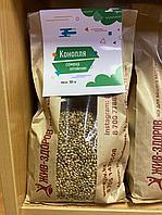 Семена конопли пищевые, 500 гр