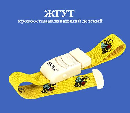 Жгут эластичный на застежке (Детский), фото 2