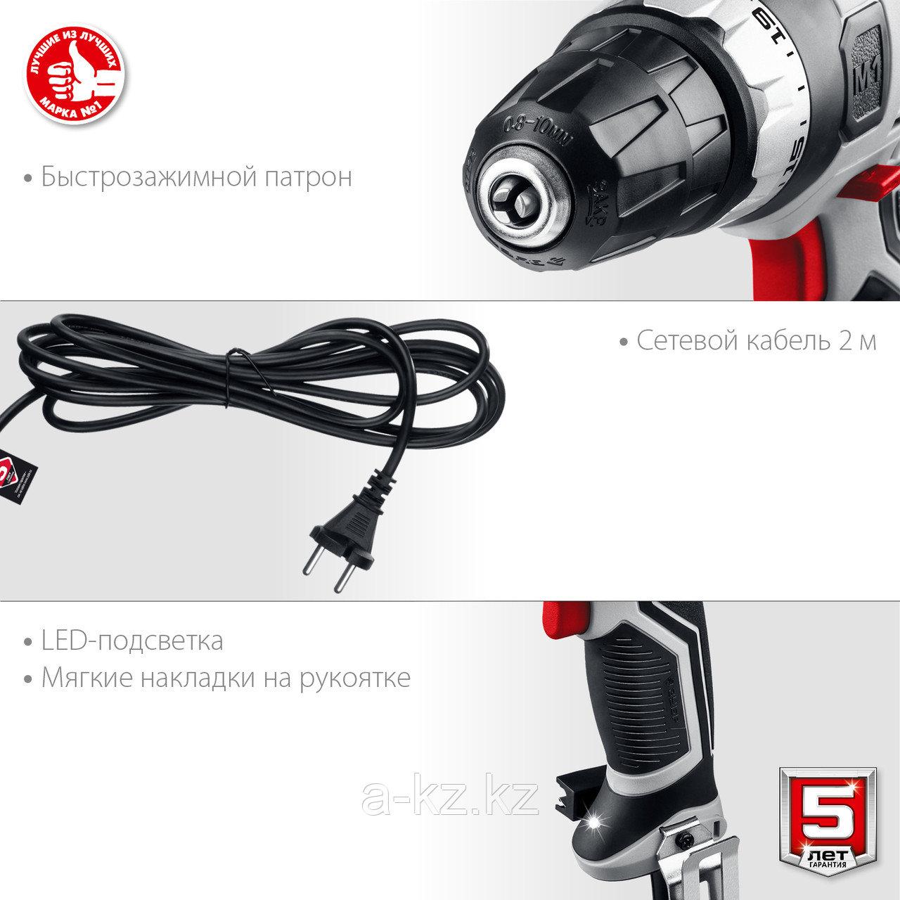ЗУБР ДШ-М1-400-2 К дрель-шуруповерт сетевая, 400 Вт, 0-450/0-1800 об/мин, в кейсе - фото 4