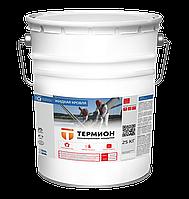 Герметик-краска гидроизоляционный Термион «Жидкая кровля» 25 кг