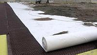 Геотекстиль иглопробивной плотностью 150 гр
